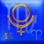 Астрологический символ Плутона