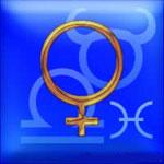 Венера в тельце и секс