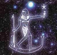 египтян гороскоп